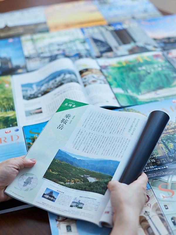 連載8年を超える人気企画「この町の名情景」を担当