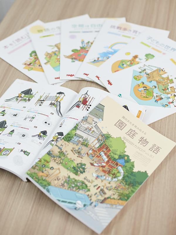 園庭の設計から遊具カタログまで、親しみやすくデザイン