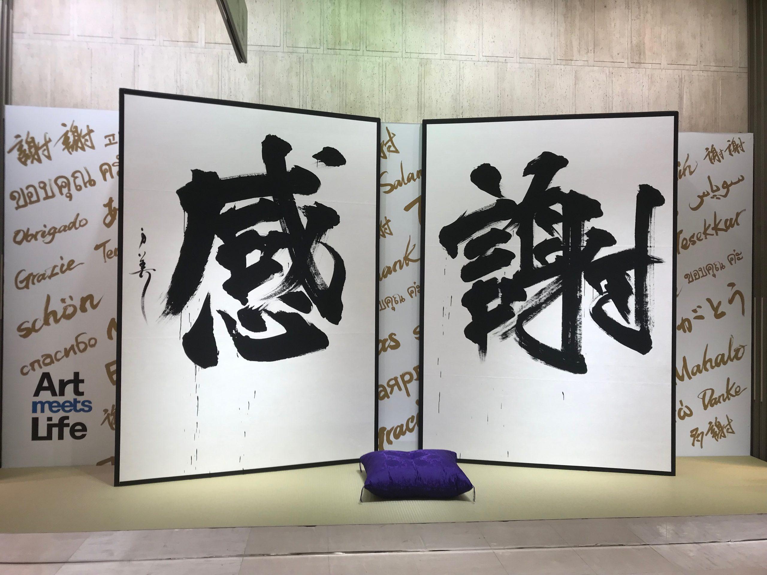 年末年始の休業のお知らせ 2019→2020